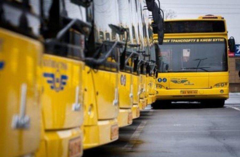 Водители маршруток в Киеве не придерживаются новых правил карантина