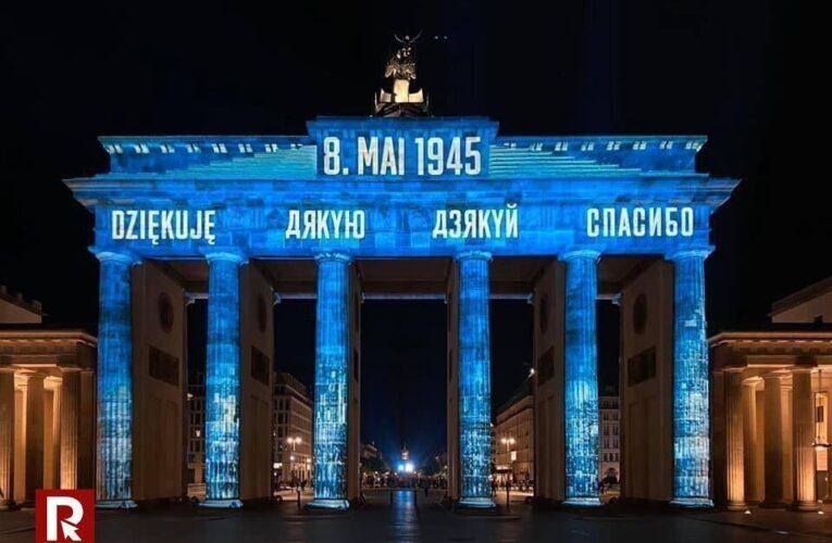 В Германии на украинском языке поблагодарили за освобождение Европы от нацизма
