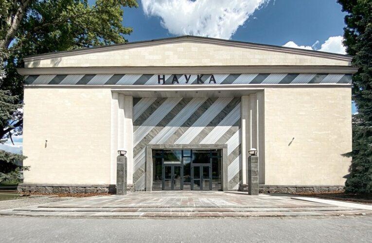 На киевском ВДНГ откроется «Музей науки»: что там будет