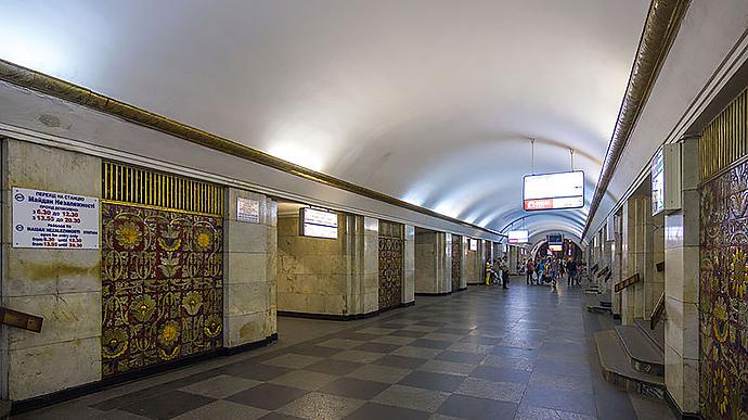 У Києві можливий варіант роботи метро вранці та ввечері, – Держпродспоживслужба про локдаун