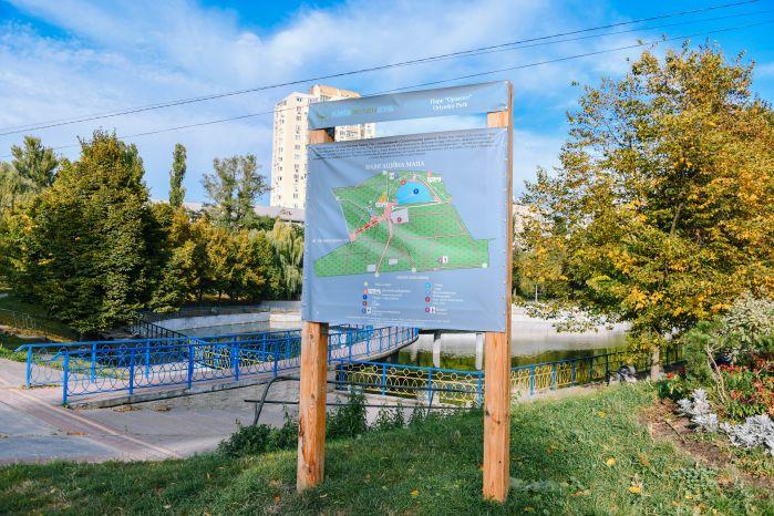 Вячеслав Непоп: «Орлятко» стане зразковим парком!