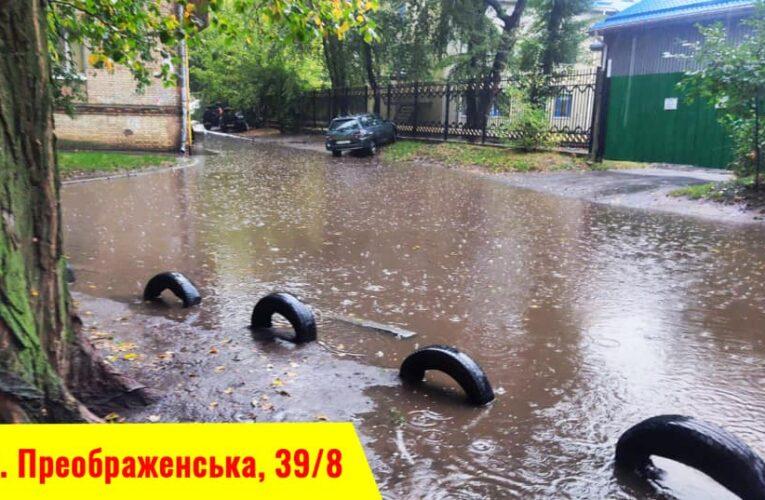 Андрій Андрєєв: «Це результат системної та багаторічної халатності з боку міських чиновників»