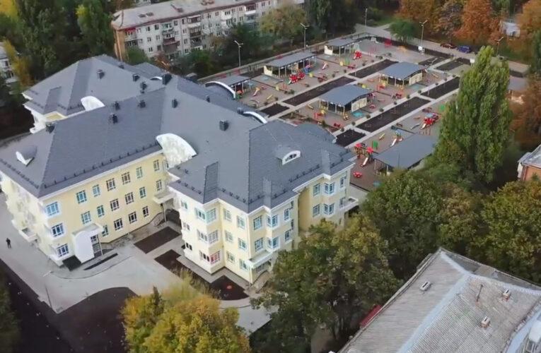 Вячеслав Непоп разом із мером відкрили новий дитячий садочок на бульварі Вацвела Гавела, 81А
