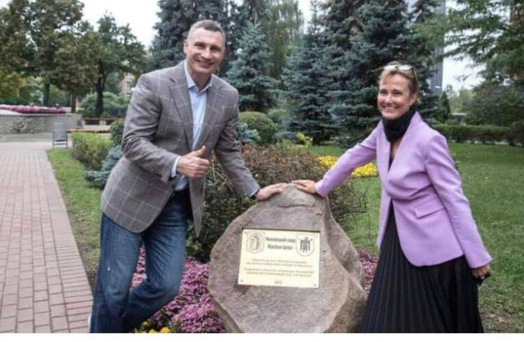 У Києві з'явився новий сквер. Вячеслав Непоп