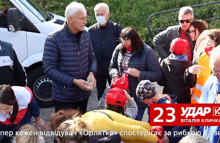Вячеслав Непоп: «Плануємо зробити «Орлятко» надсучасною зоною відпочинку»