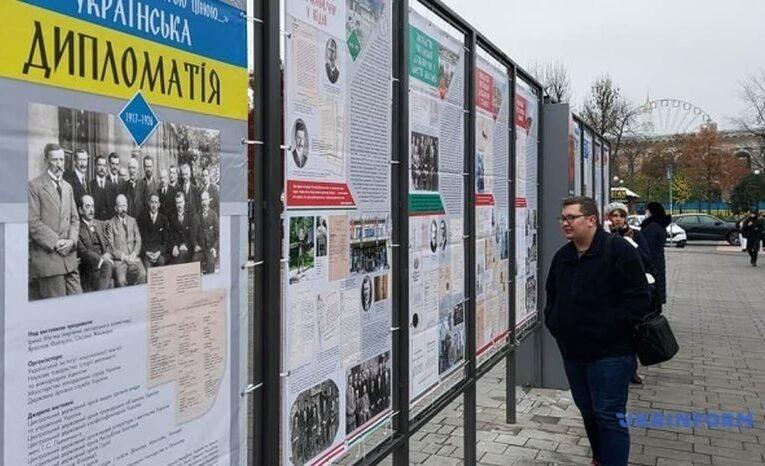 У Києві відкрили виставку про історію української дипломатії