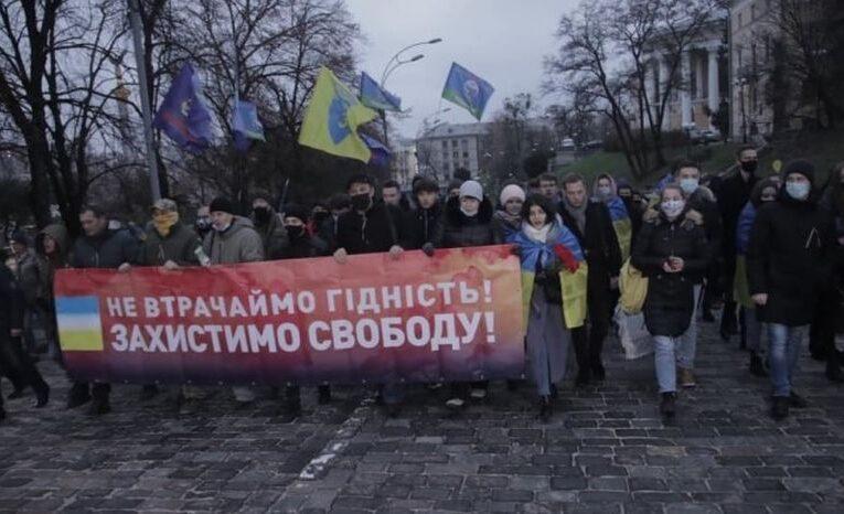 У Києві відбулася хода Алеєю Героїв Небесної сотні