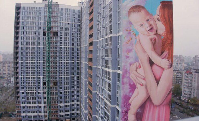Огляд житлової нерухомості у Києві: ціни та прогнози