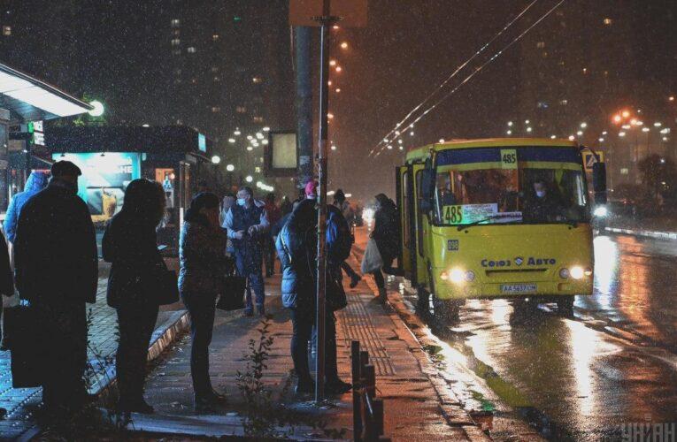 Після локдауну: вартість проїзду в маршрутках Києва може суттєво зрости вже у січні