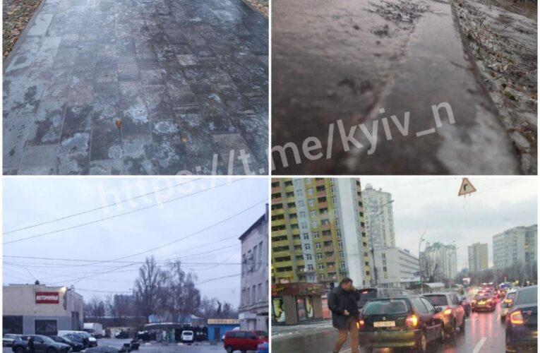 Крижаний апокаліпсис у Києві: вулиці перетворилися на каток