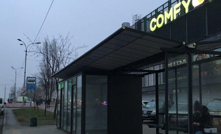 У Києві встановили павільйон очікування громадського транспорту