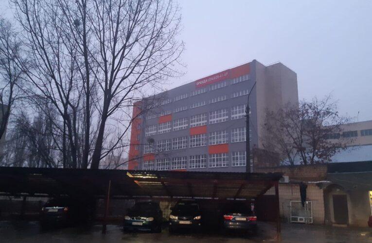 В центре Киева будет новый бизнес центр