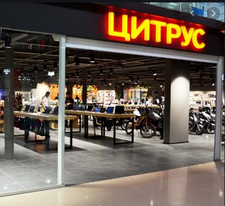 Корбан стал совладельцем сети магазинов электротехники «Цитрус»